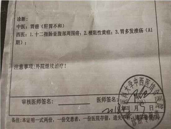 广东省第二人民医院的检查报告单