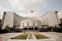 股票行情:央行上海总部,积极推动自贸区新片区金融改革