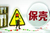 """股票走势""""乐施雷""""后果不稳定* ST宜昌想出售工厂紧急外壳"""